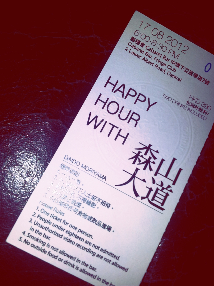 Ticket to see Daido Moriyama