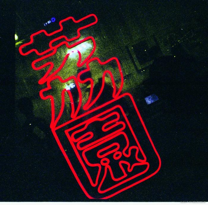 Lai Yuen